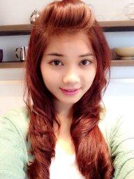 Trang Ami